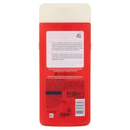 Douche Bain lait de coton coquelicot 650 ml vue arrière