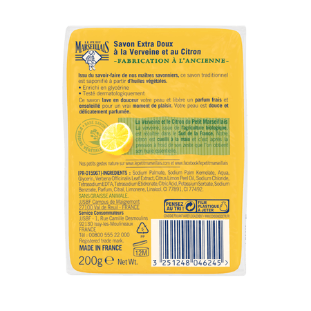 Savon Extra Doux Verveine & Citron
